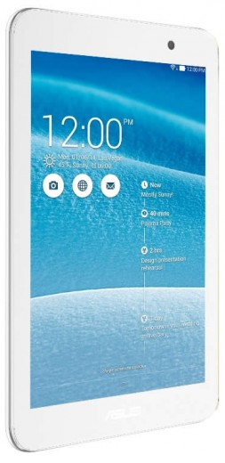 asus-zenpad-memo-7-white-review