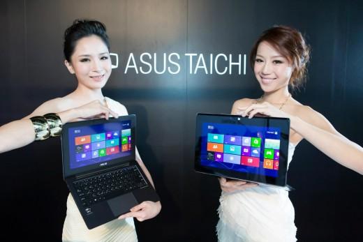 girls-holding-asus-zenpad-taichi-tablet-laptop