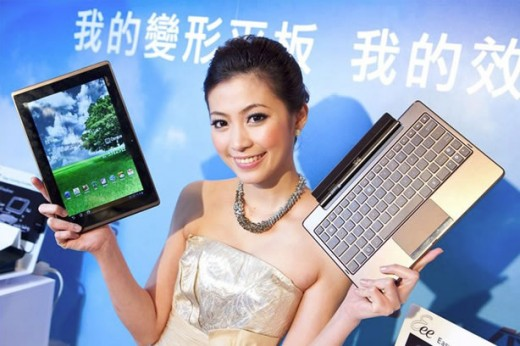 official-zenpad-transformer-tablet-press-conference