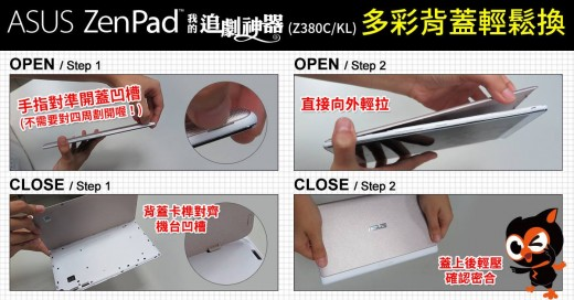 zenpad-accessories-zen-cover-tutorial