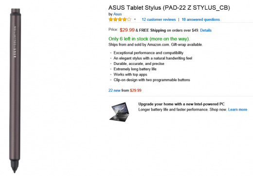 amazon-z-stylus