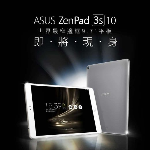 first-image-zenpad-3s-10-tablet
